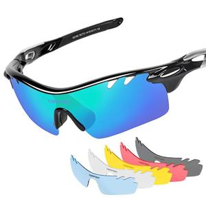 Unisex Polarised Sports Sunglasses with 6 Interchangeable Lenses