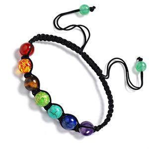 7 Chakra Healing Balance Beads Bracelet Yoga Bracelet £