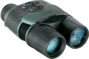 yukon ranger 5x42 night vision