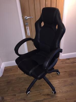 Leather computer chair / PC chair / Gaming chair