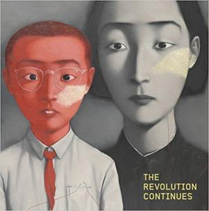 Brand New Sealed The Revolution Continues: New Art from China: New Art In China Hardcover Art BOOK