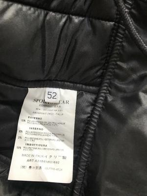 C.P company winter jacket