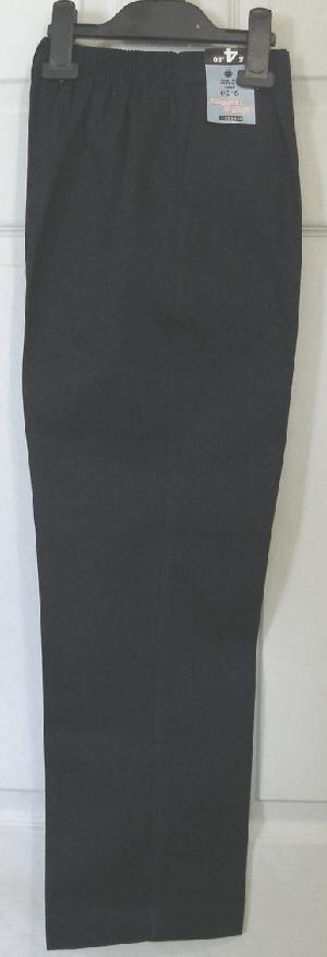 Bnwt Boys Black School Trousers - age 9/10 yrs. B19