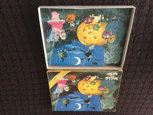 Arrow 50 piece puzzle - Willo the Wisp - Halloween