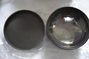 Lenses, 52mm extension lenses, Prismaphoto