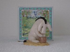 "ROYAL DOULTON WINNIE-THE-POOH ""EEYORE'S BIRTHDAY"
