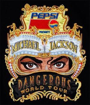 MICHAEL JACKSON DANGEROUS WORLD TOUR JACKET V.I.P