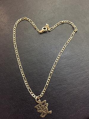 Solid 9ct Gold Chinese symbol for LOVE ankle chain
