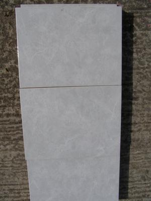 Florina Beige Wall Tiles Wickes 20x25cm Marble Posot Class