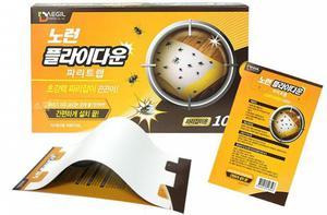 FLY Trap, Moth Traps, Flies Repellent Disposable Non-Toxic