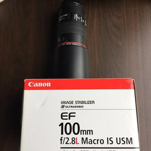 Canon EF 100mm f2.8L Macro IS USM for sale