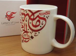 Letters of Love mug designed by Wissam Shawkat
