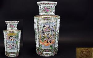 Large Reproduction Chinese Famille Rose Vase 18.5 INCHES HIGH with base stamp