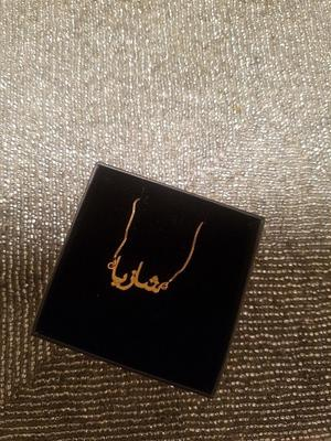 Gold plated arabic name chain