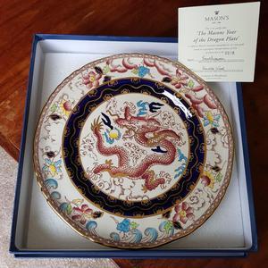 Mason's Ironstone 'Year of the Dragon' Plate