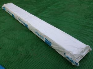 Rockwool Grow bag for Hydroponics / green house / Or cheap Insulation for garage shed / loft