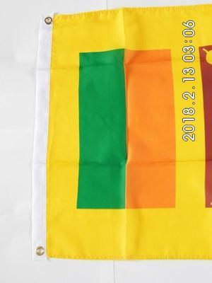 FLAG OF SRI LANKA - UNUSED