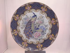 Chinese charger or plate