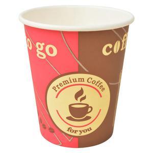 vidaXL Disposable Coffee Cups  pcs Paper 8 oz