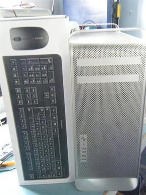 Apple Mac Pro Tower