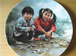 Plate 'Chinese Chess' in Bracknell