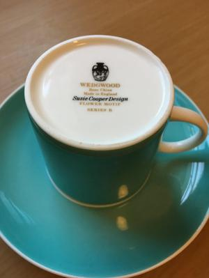 Wedgewood Susie Cooper coffee cups and saucers, gift set