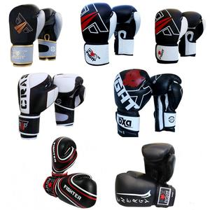 fox-fight Boxing Glove Leather Gloves Boxes MMA