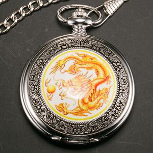 Mens Quartz Pocket Watch Dragon Design Retro Vintage Silver