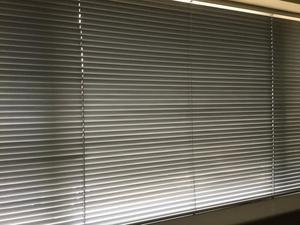 Venetian Blind Platinum Grey aluminium slats