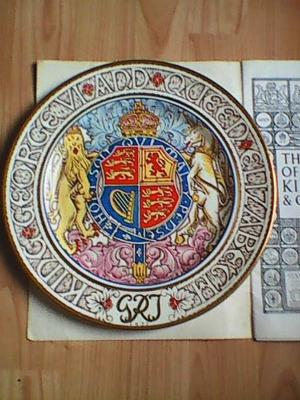 St george and queen eizabeths mint  charger plate