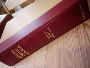 Vintage  dictionary in original box