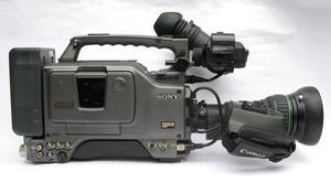 Sony Pro Camcorder