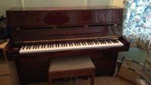 Tuned, Samick Piano Inc stool