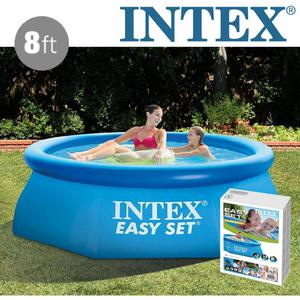 Intex Easy Set Swiming Pool Outdoor Garden Round INFLATABLE