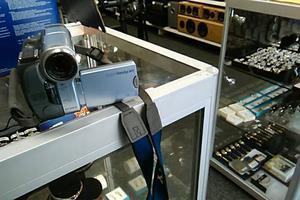 Sony DCR TRV14E