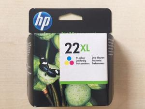 Brand new unopened HP Ink Cartridges for sale – just £12 each!