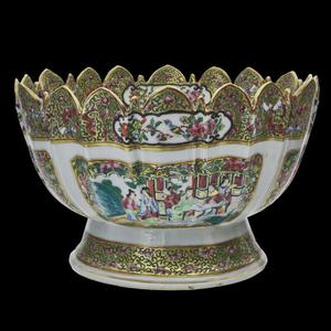Canton Famille Rose Bowl- China -19th.C