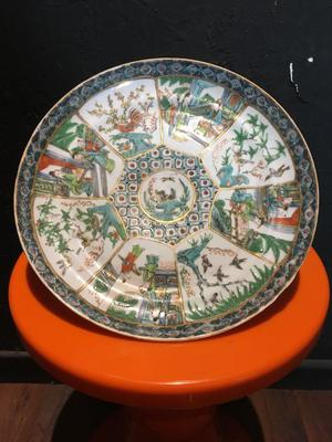 Famille Rose Porcelain Dish - China - Canton - 19th