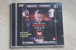 Rare HELLRAISER 3-HELL ON EARTH  VCD set