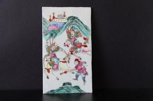 Porcelain Famille Rose tile - Chinese - 19th century