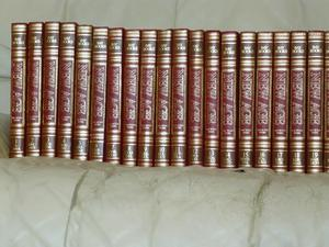 New Age Encyclopedias - Red and Gold - 30 Book Collection