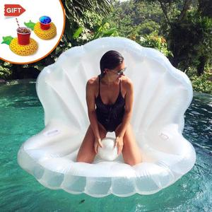 Giant Inflatable Pool Float, Pearl Shell Sofa Recliner