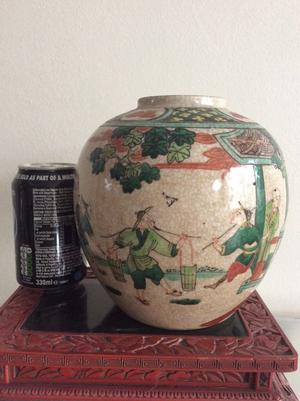 Large Chinese Oriental Vase/Jar