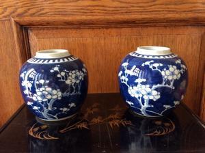 Pair of Antique Chinese Oriental Vases/Jars
