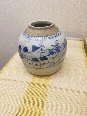 JAPANESE GINGER JAR FOR SALE