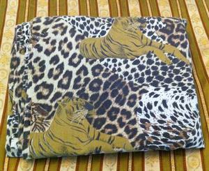 Designer Zara Home, Tiger motif double duvet cover with matching pillowcase