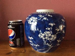 Large Antique Chinese Oriental Vase/Jar