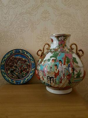 A large Chinese Vases an Plate