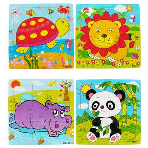 Great Multi-Colored Animal Wooden Colorful Jigsaw Puzzle Toy