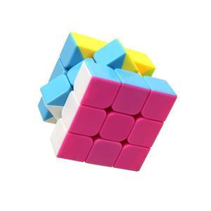 FC MXBB Stickerless Cube 3x3 Magic Cube Speed Cube Puzzle